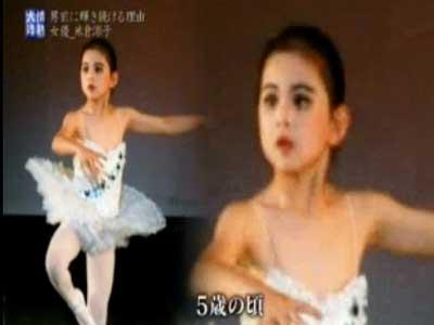 米倉涼子は5歳からクラシックバレエを始める
