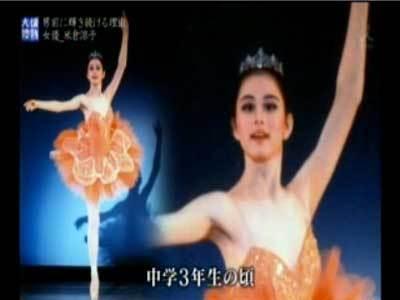 米倉涼子の中学時代はクラシックバレエに打ち込む日々
