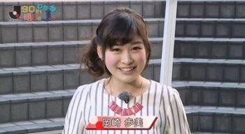 岩田絵里奈の子役時代が可愛すぎる!