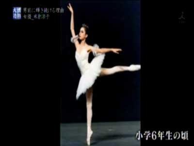 米倉涼子は小学生時代のバレエに励む日々