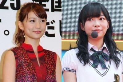 大島優子と指原莉乃の年収比較!