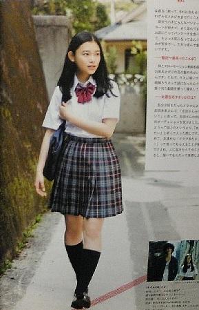 杉咲花の出身高校